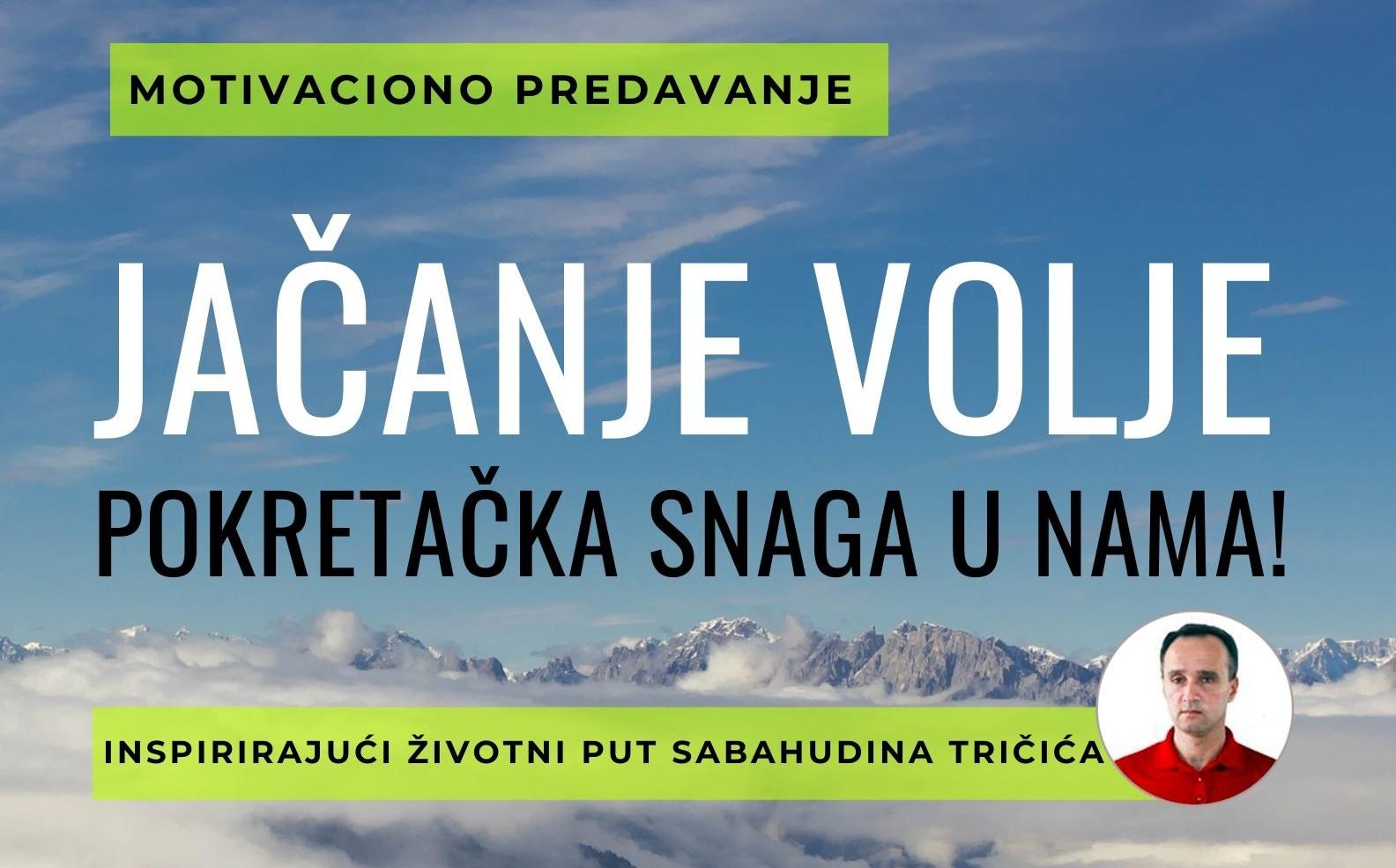 Plakat Sabahudin Tricic 16.12.2019 ver4. landacape